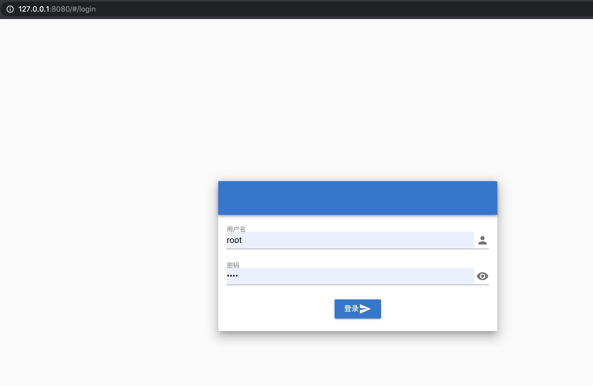 Dubbo Admin 登录界面