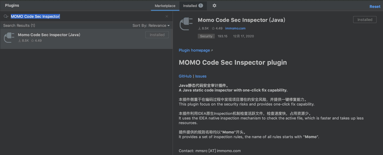 MOMO Code Sec Inspector