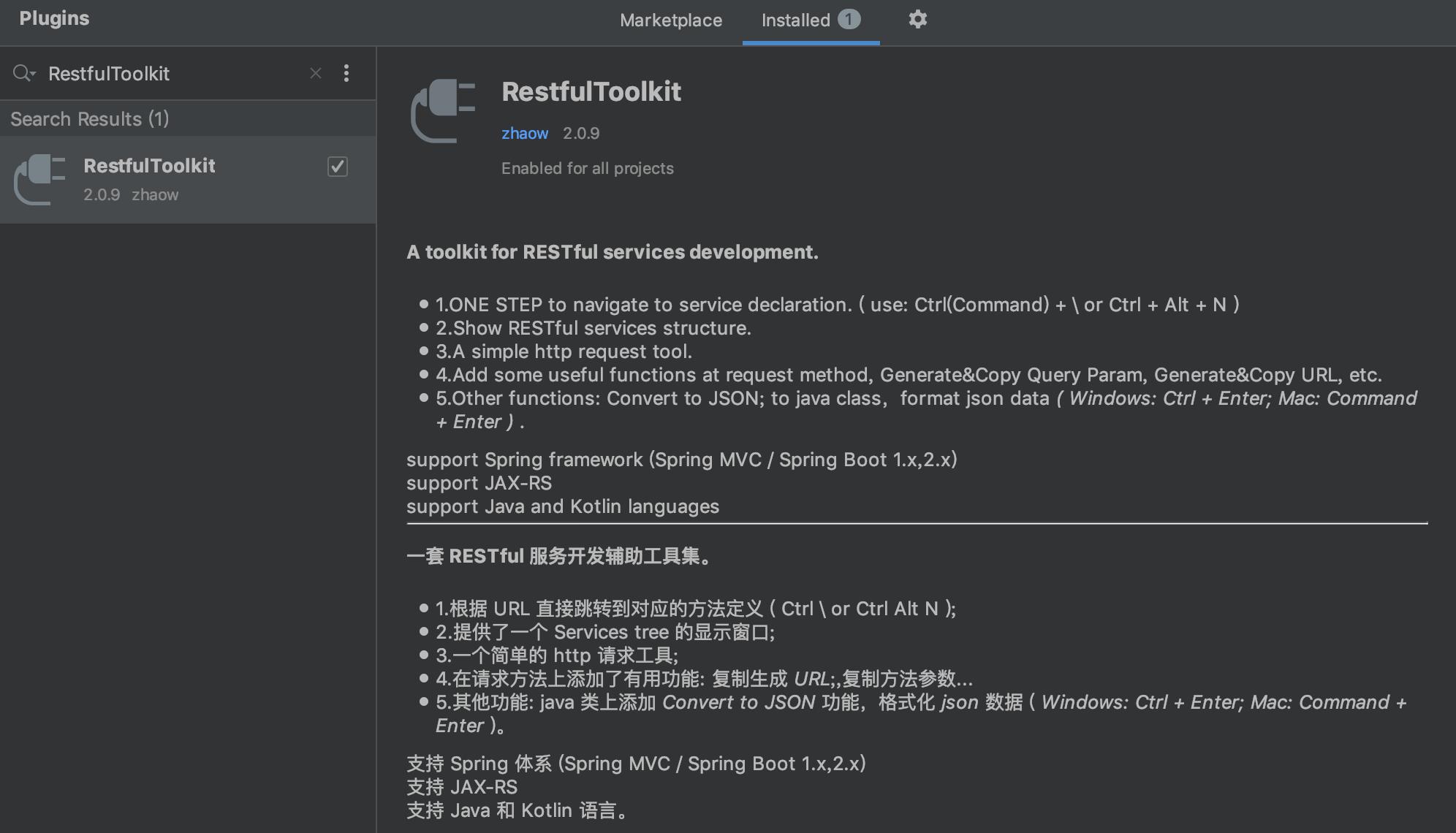 RestfulToolkit
