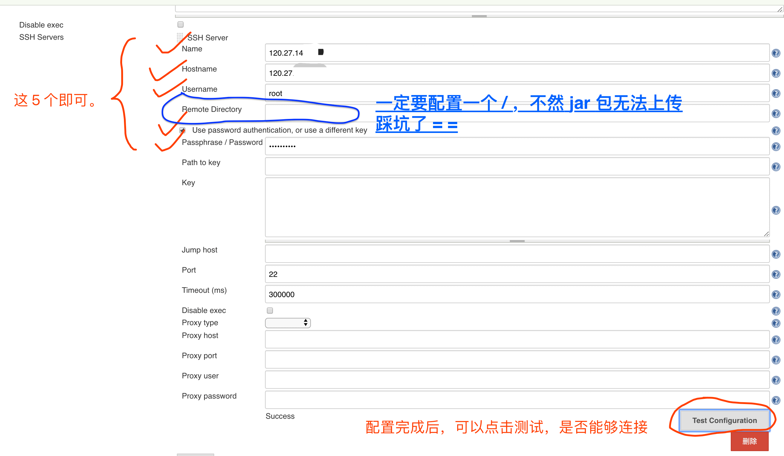 SSH 配置