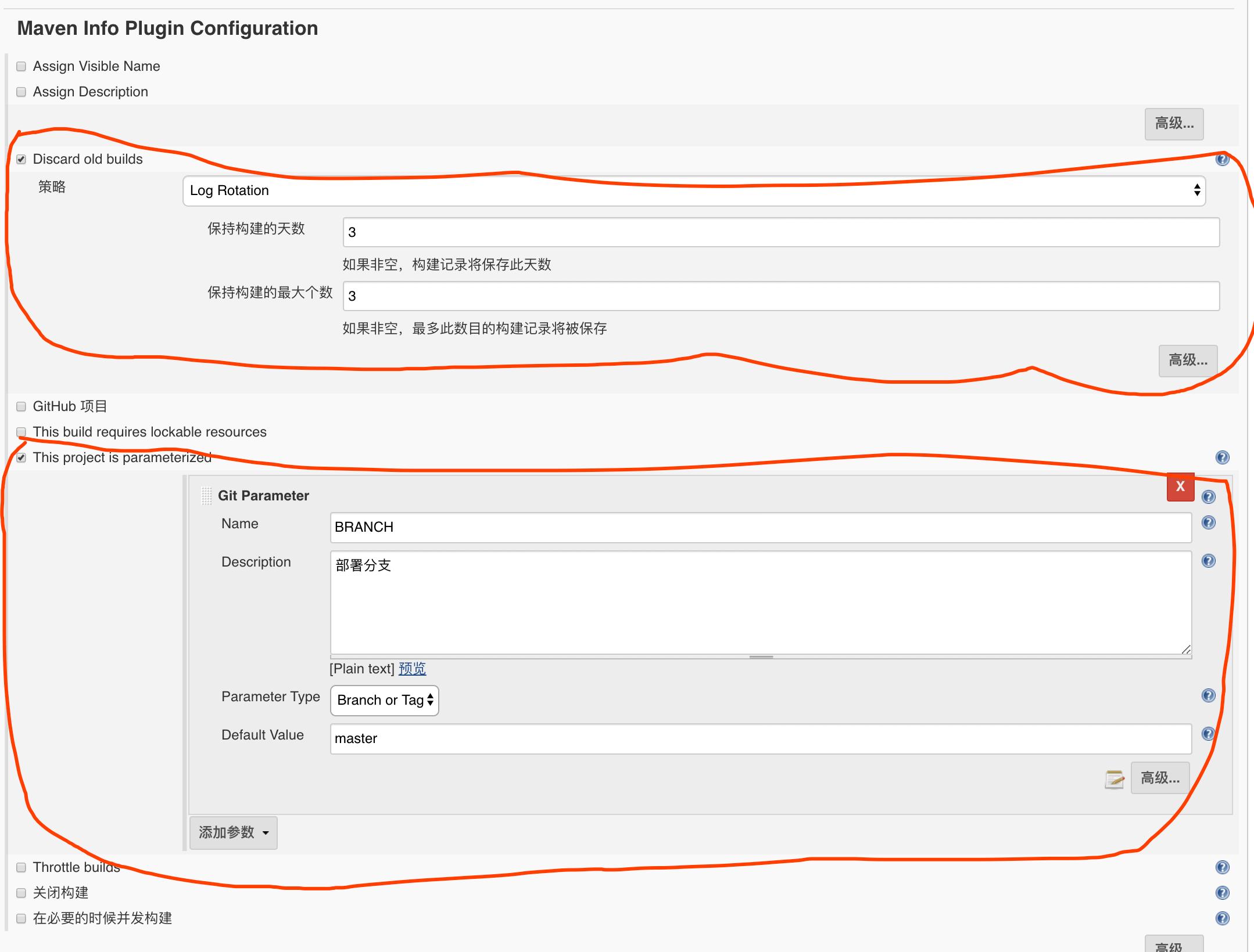 Maven Info Plugin Configuration