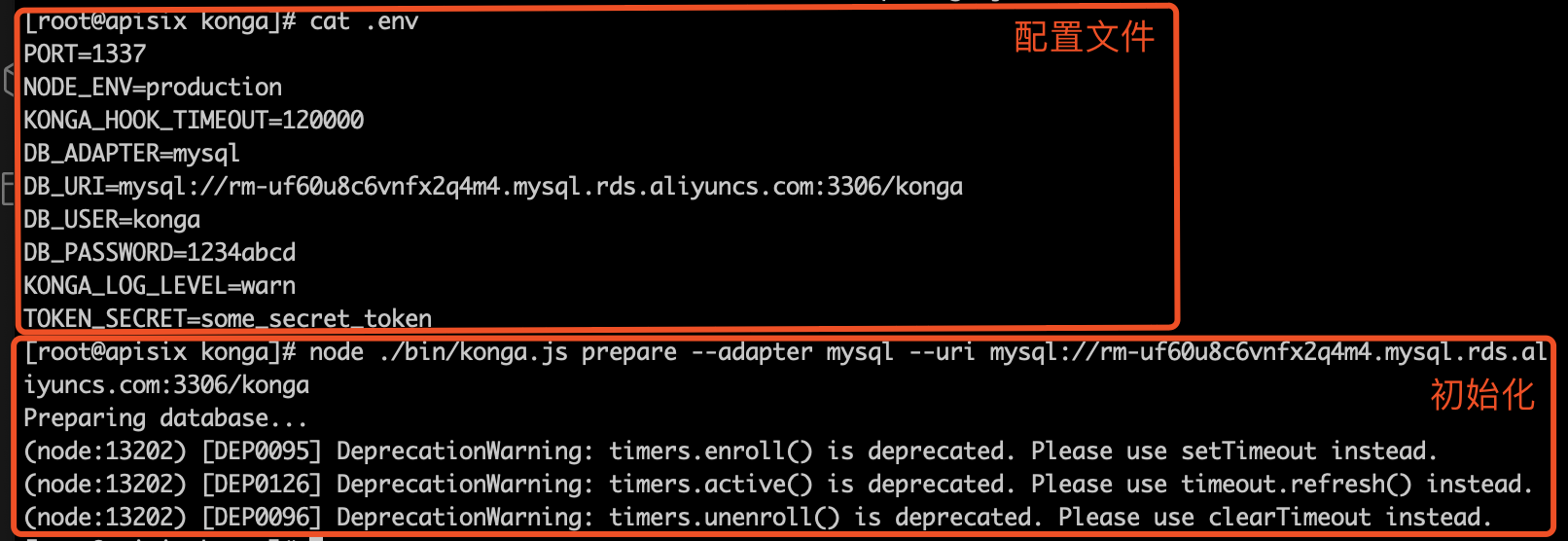 MySQL 示例