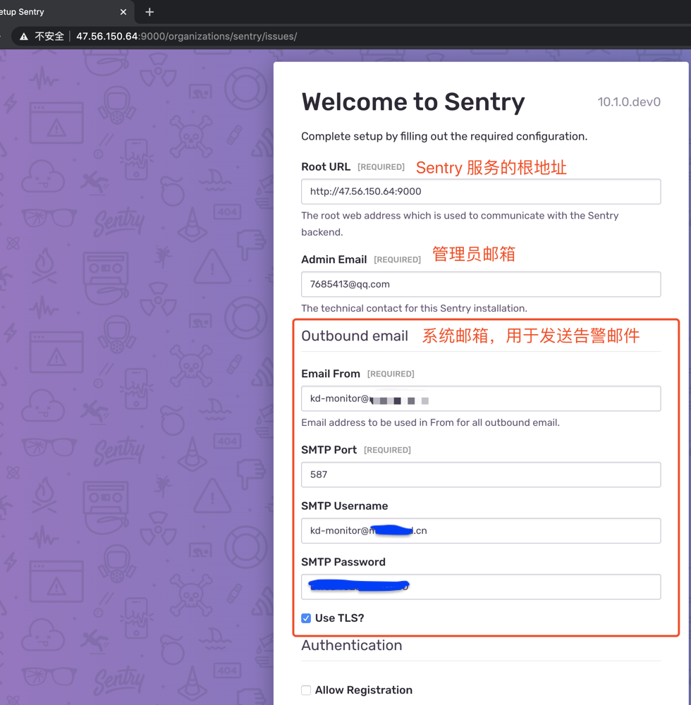 Welcome to Sentry