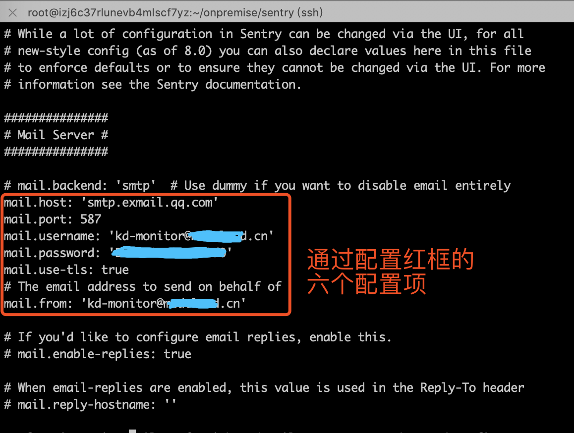 Sentry 配置文件 - 邮件配置项