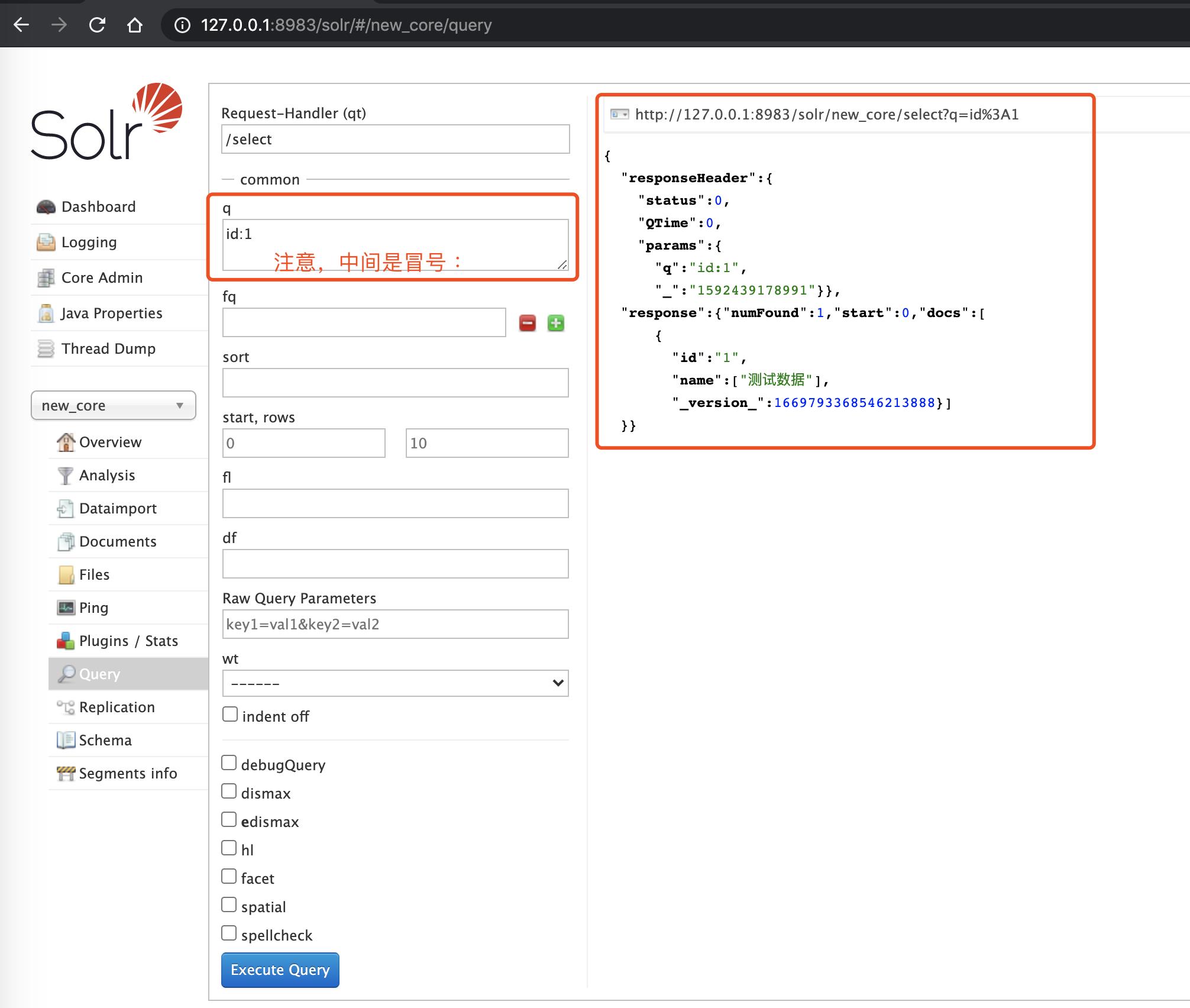 Solr 管理界面 —— Core Admin —— 查询 Document(示例)