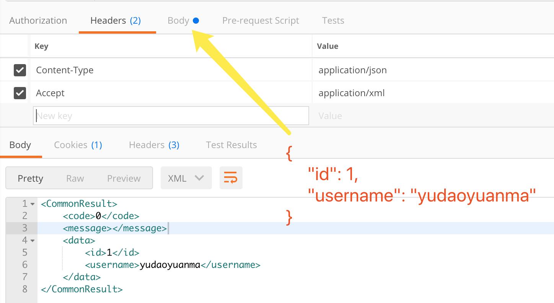 JSON + XML