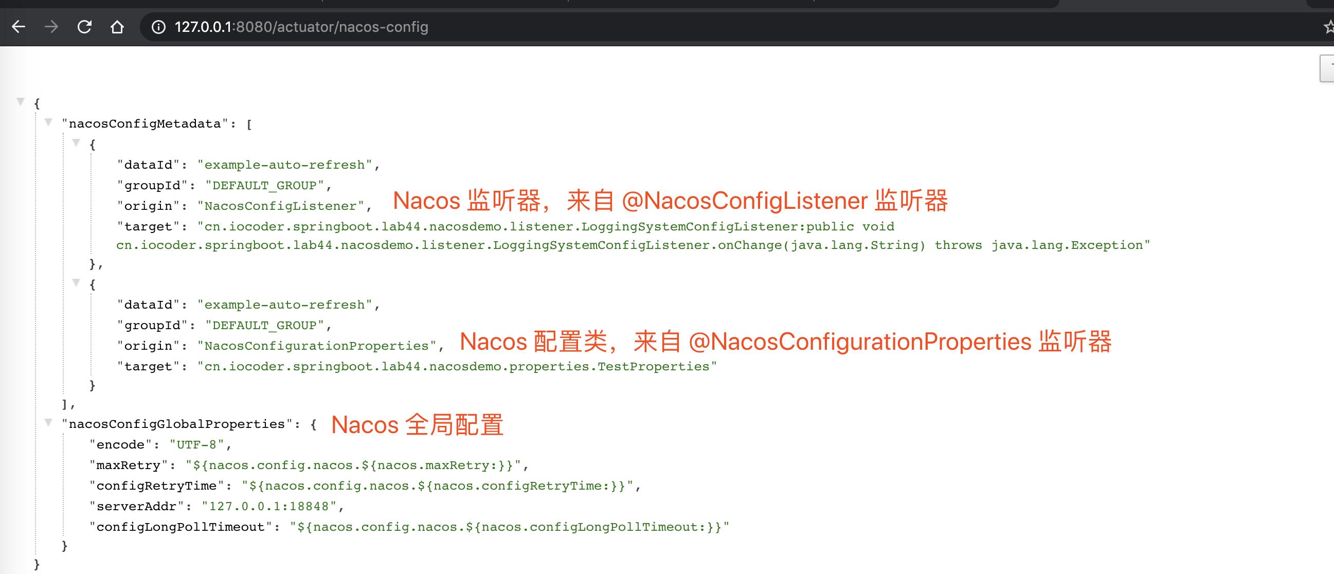 nacos-config 端点