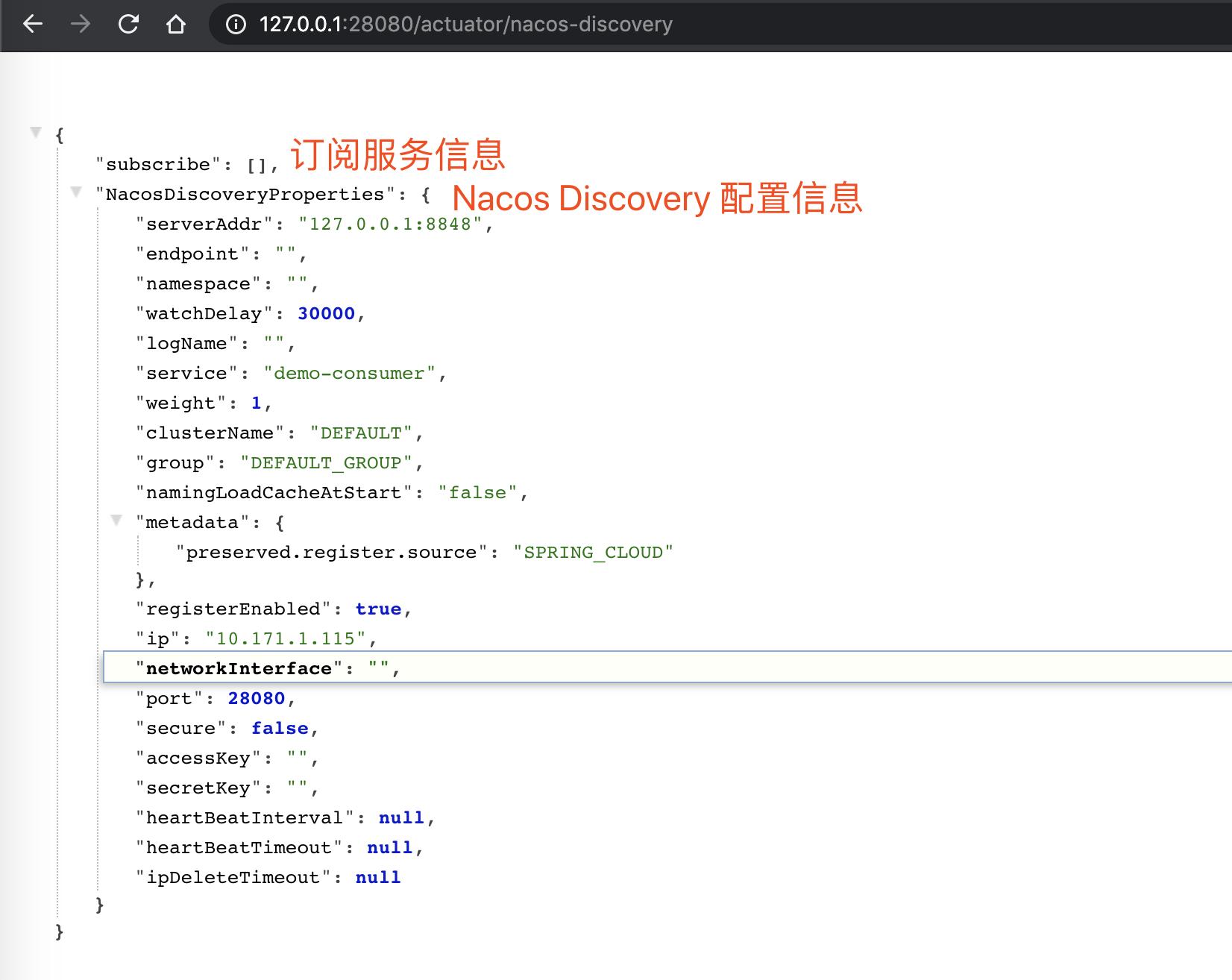`nacos-discovery` 监控端点