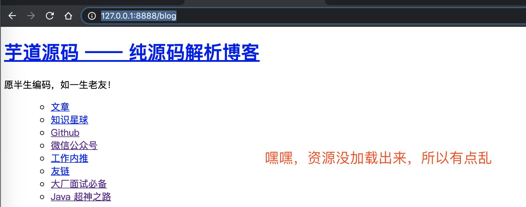 http://www.iocoder.cn