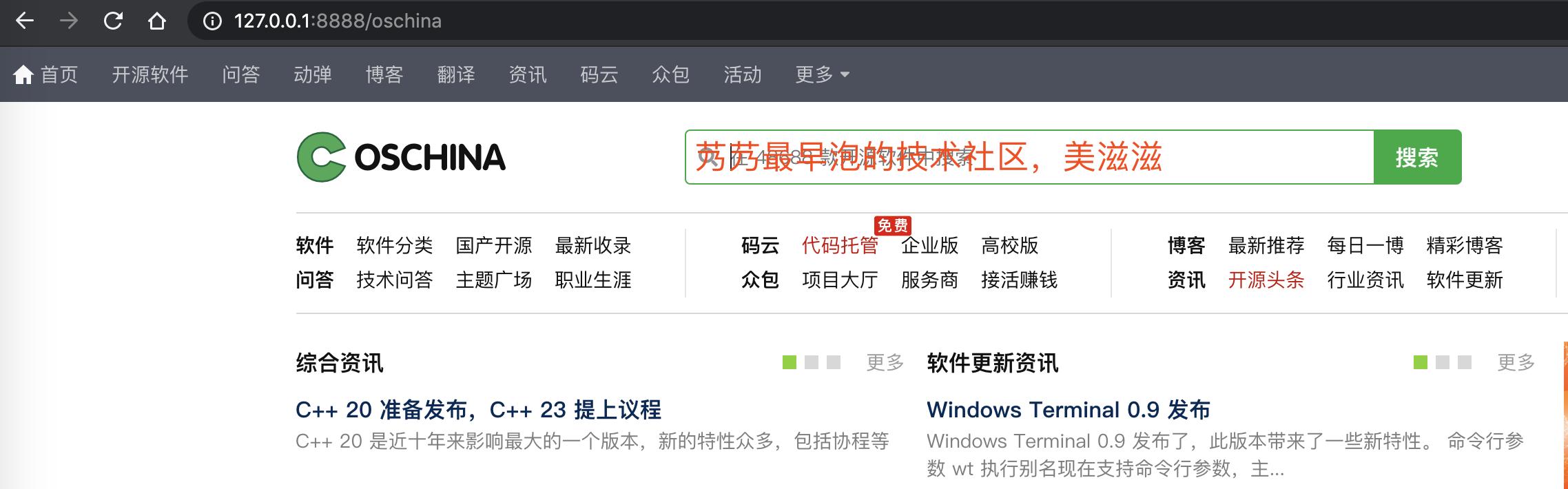 http://www.oschina.net