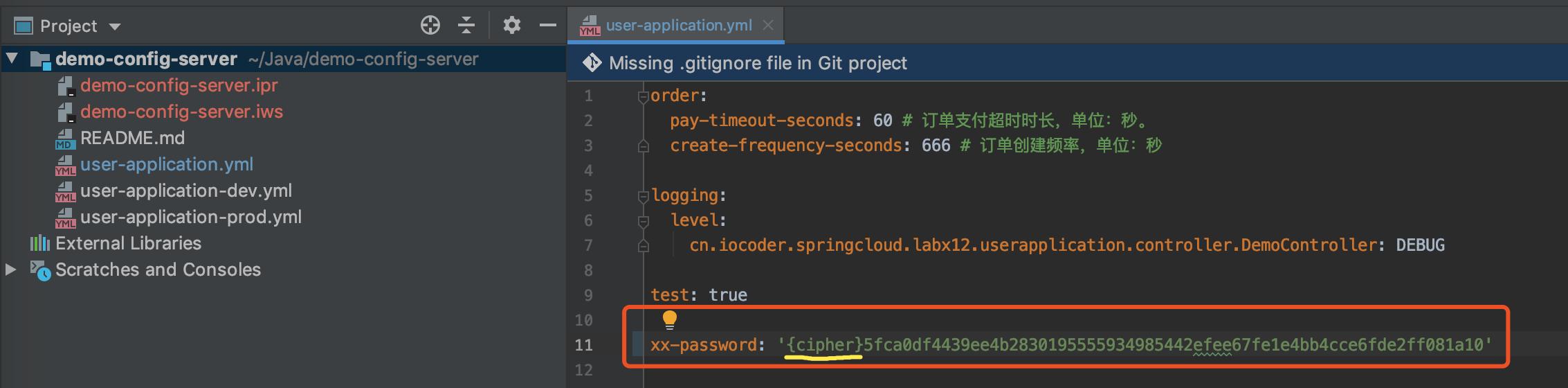 Git 配置项