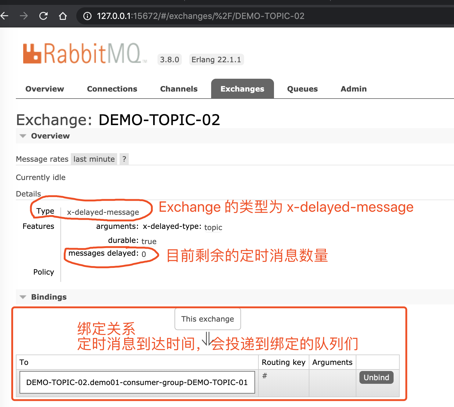 `DEMO-TOPIC-02` 的 Exchange