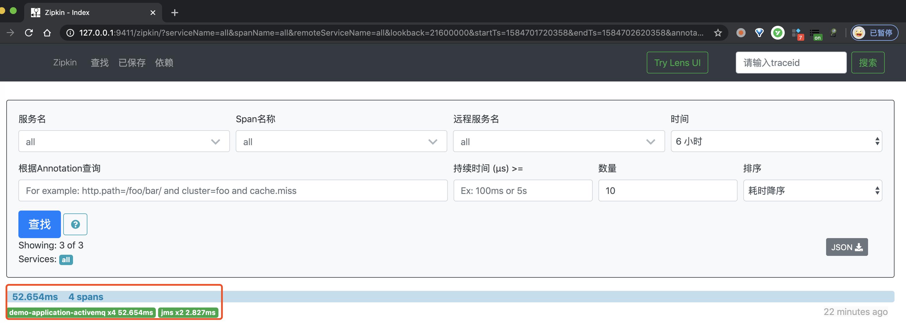 Zipkin UI —— 链路数据列表