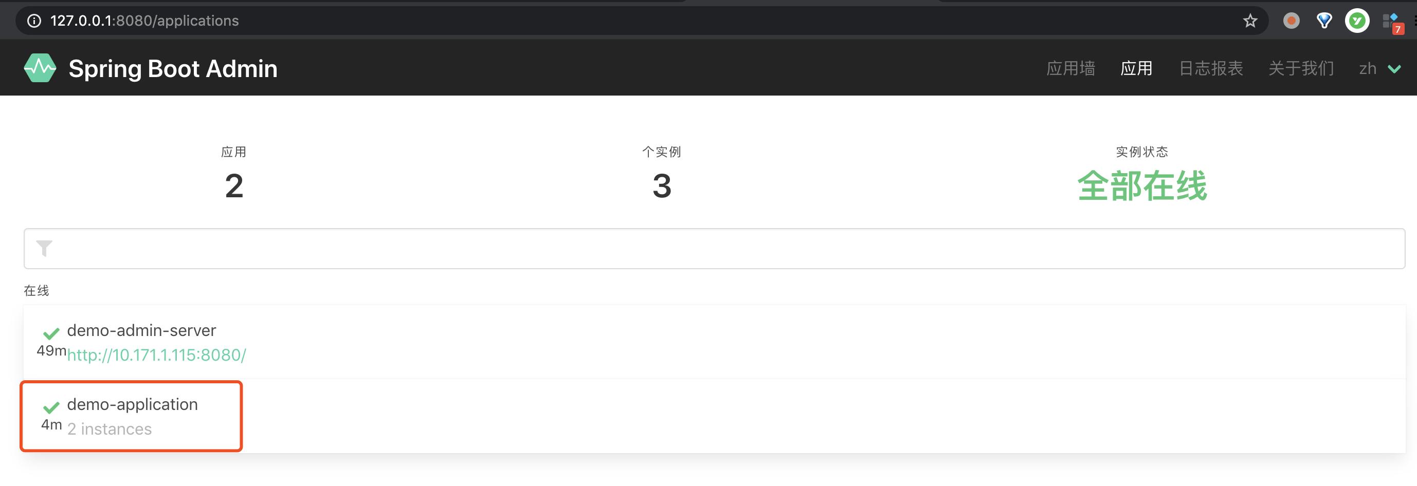 Spring Boot Admin Server UI